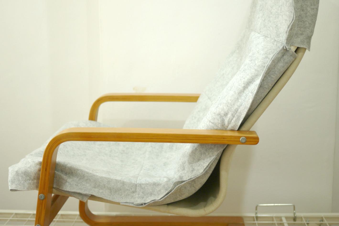 Superb Diy Ikea Pello Cover // Mono+co ...