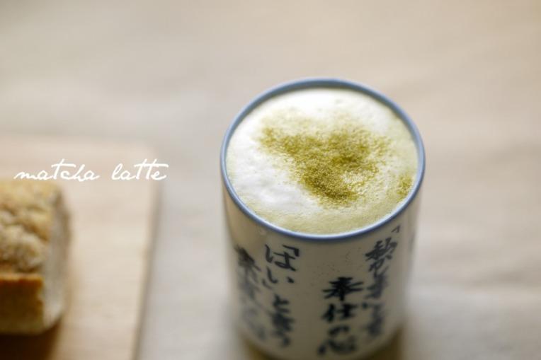 matcha latte 004