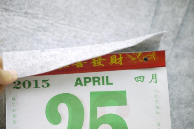 calendar makeover 004