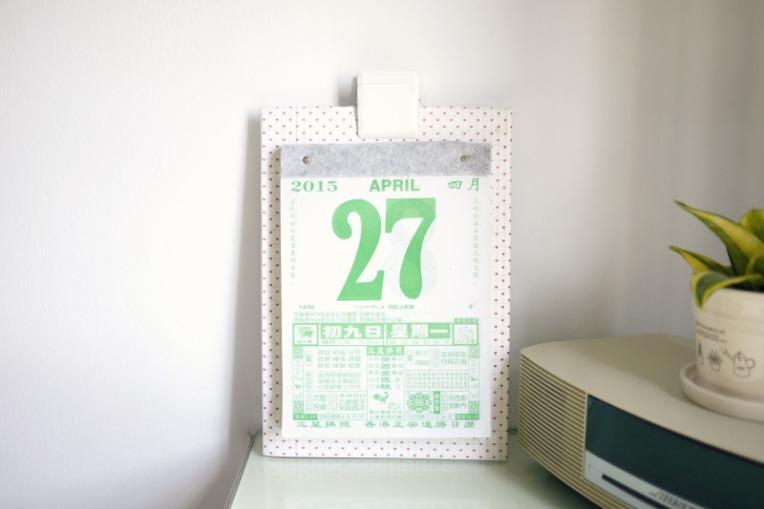 calendar makeover 008