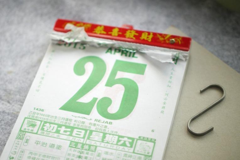 calendar makeover001