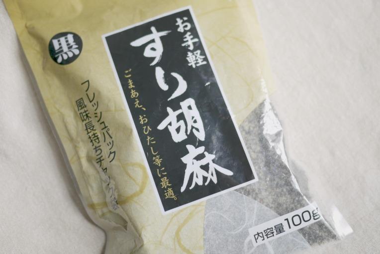 Black Sesame Potato Bread Loaf // MonoandCo