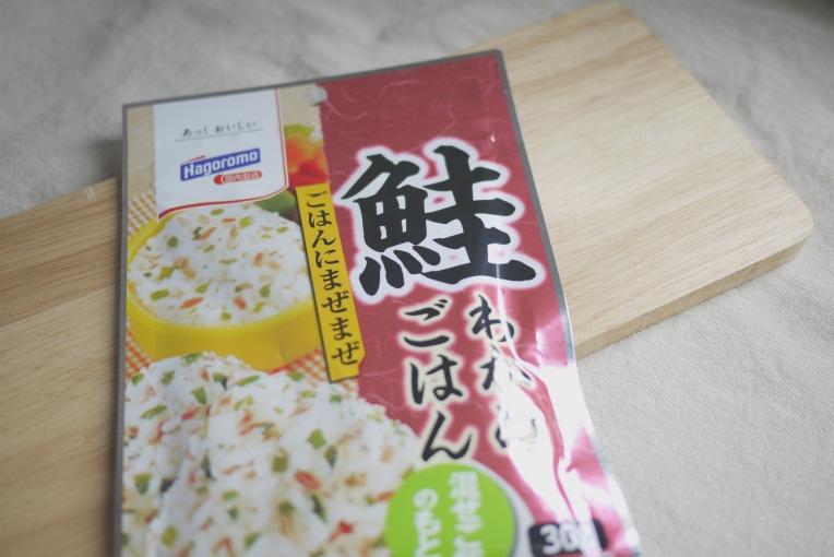 simple onigiri 003
