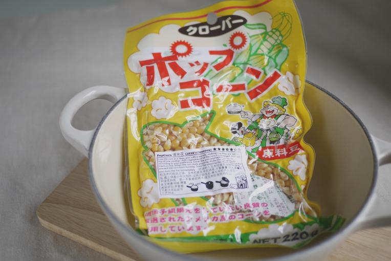 simple popcorn002