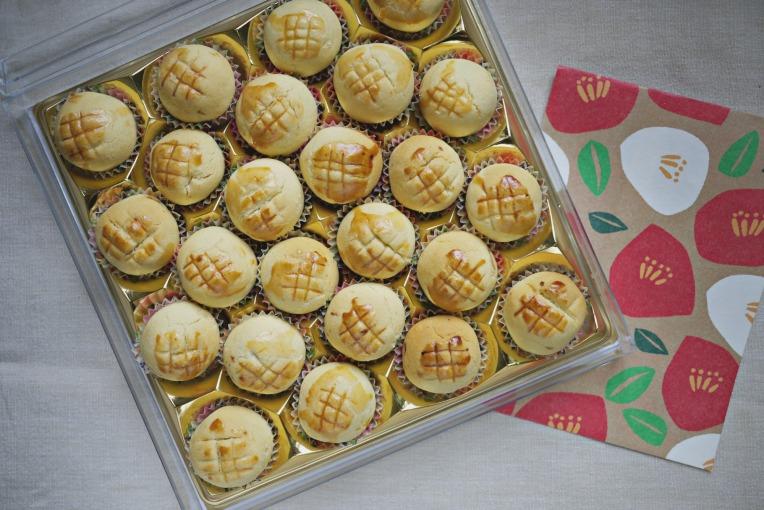 Enclosed Pineapple Tart // Mono + Co