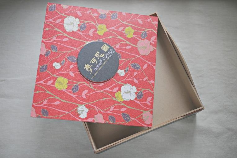 Upcycled Mooncake Box // Mono + Co