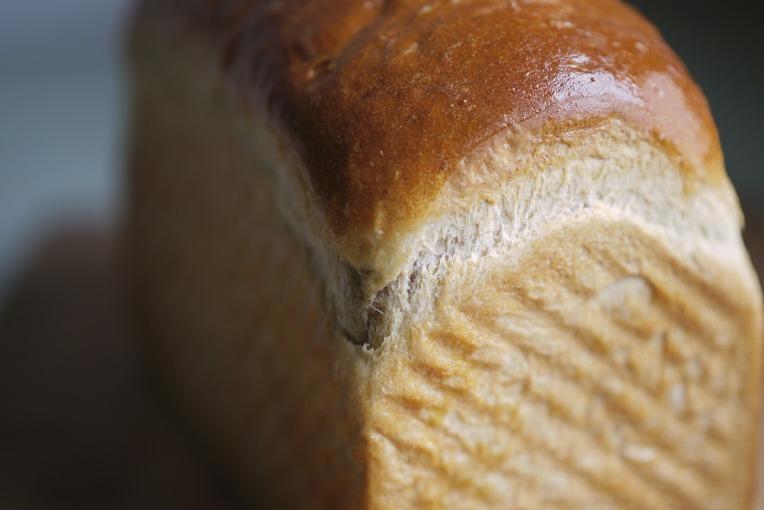 Nutella Swirl Bread // Mono + Co